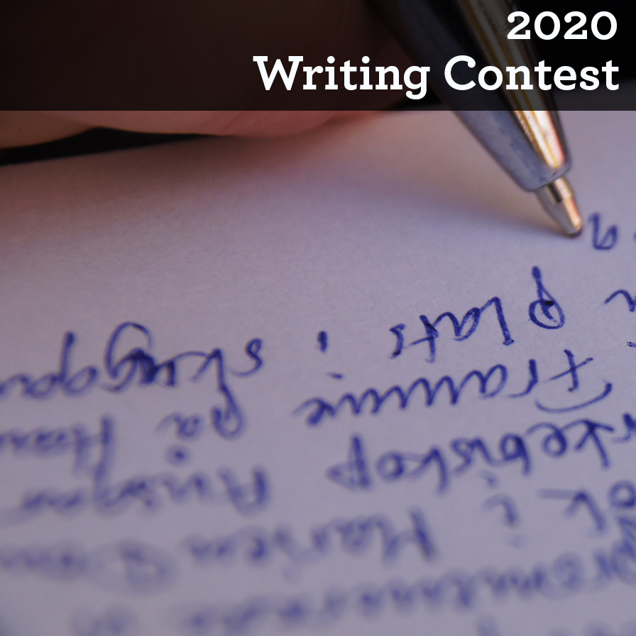 Announcing the 2020 SMWC Writing Contest